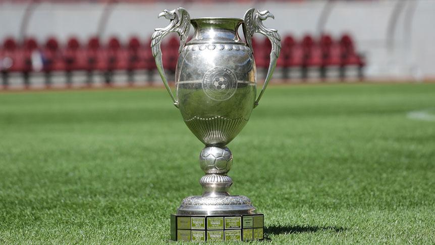 Bilete pariuri cote Cupa Romaniei. Isi da FCSB interesul?