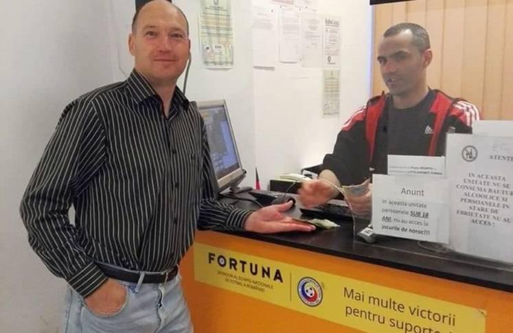 El este fostul fotbalist care a pus 1.000 de lei la pariuri pe victoria lui Burleanu la FRF!